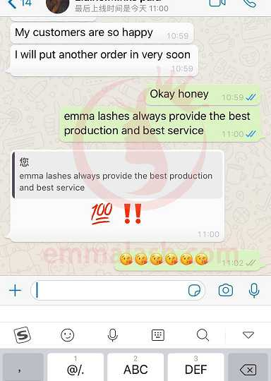 Emma Lashes customer review and feedback(26)